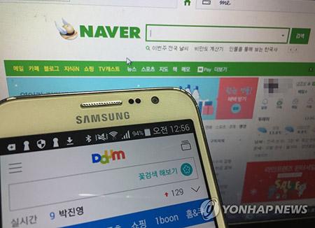 インターネット発展ランキング 韓国は世界3位