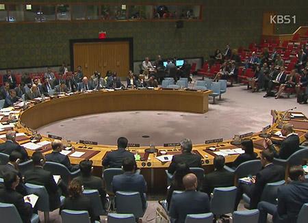 联合国新增32项禁止向北韩出口商品