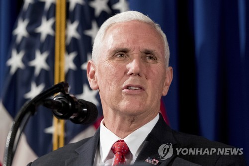 US Vice President to visit Egypt and Israel in December