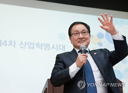 Science Ministry Considers New Data Exchange for Fourth Industrial Revolution