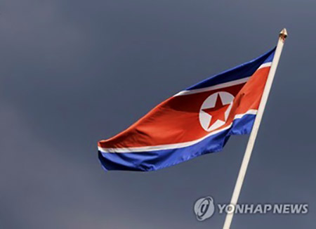 N. Korea Holds National Conference of Social Scientists