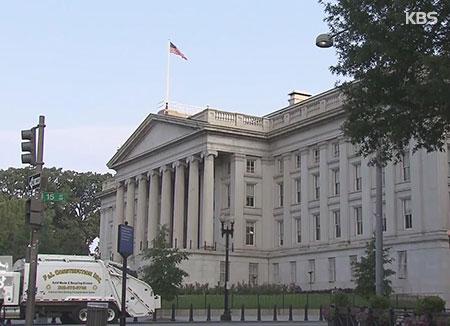EEUU vuelve a denunciar la violación a los DDHH en Corea del Norte