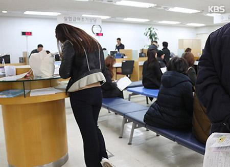 Уровень безработицы в РК в октябре сократился до 10-месячного минимума