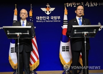 'S. Korea, US Will Never Tolerate N. Korea's Provocations'