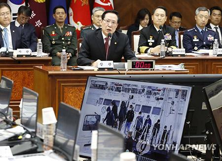 Le ministre de la Défense livre des détails sur la capture du navire de pêche sud-coréen par Pyongyang