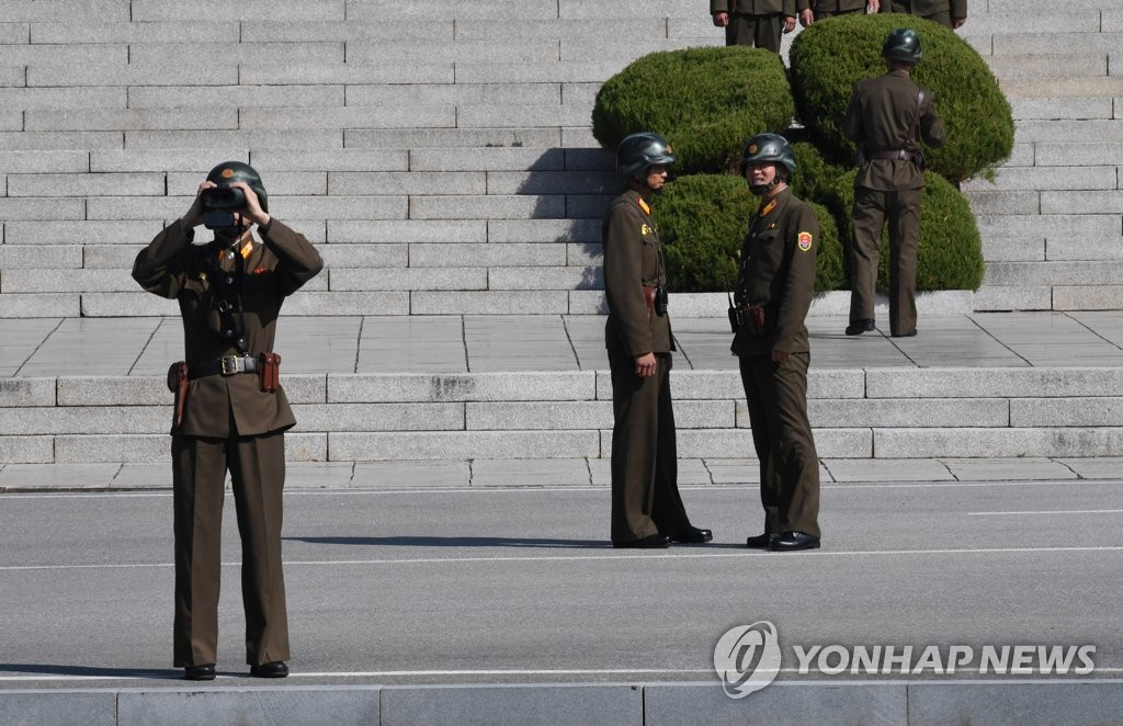 245 N. Korean Officials Documented to have Violated Human Rights