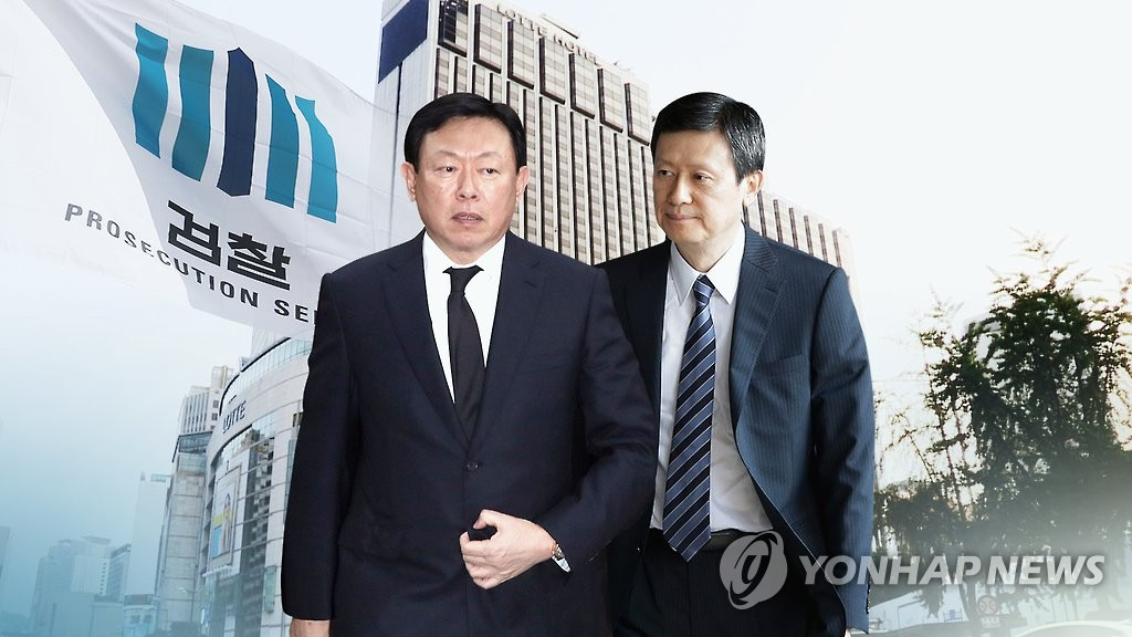 Prosecution Seeks 10-Year Prison Term for Lotte Group Chairman