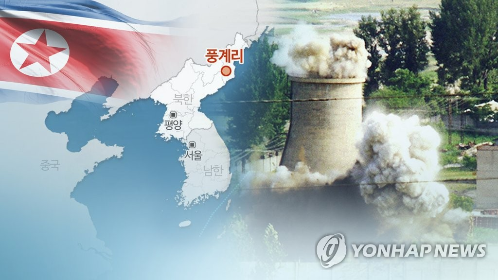 `Underground Tunnel at N. Korean Nuke Test Site Collapses, 200 Killed`