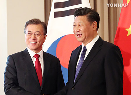 Moon, Xi to Hold 2nd Summit in Vietnam on Saturday