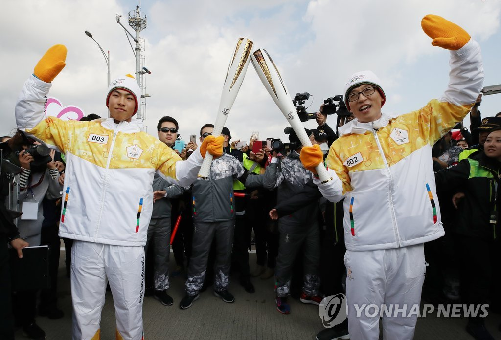 PyeongChang Olympic Torch to Arrive in Venue of Seoul Olympics Sunday
