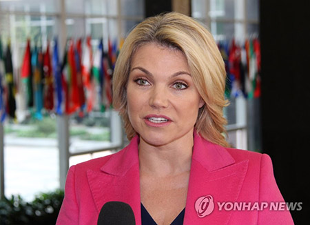 US State Department Affirms 4 No's on N. Korea