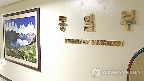 Unification Ministry: Chinese Official Likely to Visit N. Korea