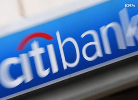 Citigroup deja el sector de banca minorista en Corea del Sur