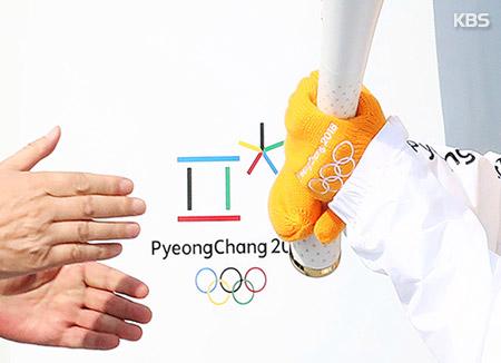 平昌冬季五輪の聖火リレー 13日からソウル巡る