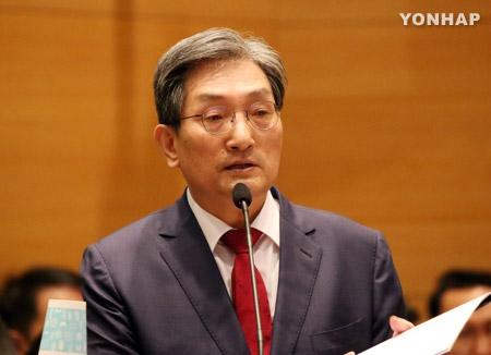 Xi Jinping souhaite « établir une perception commune » avec Moon Jae-in lors de sa visite à Pékin