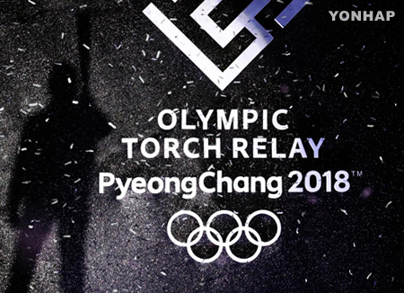 PyeongChang 2018 : 92 pays font part de leur intention de participer
