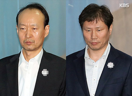 Ex-Aides of Pres. Park Freed on Bail