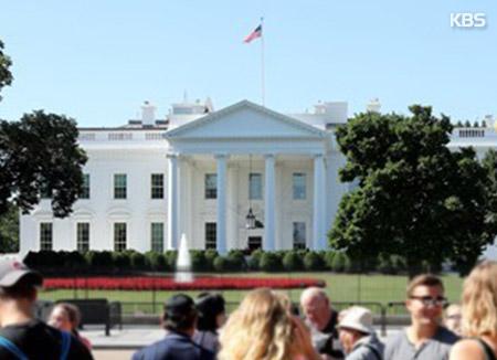 La Casa Blanca disiente de la postura de Tillerson sobre Corea del Norte