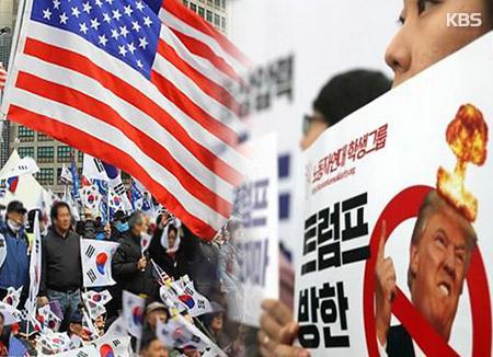 トランプ大統領初訪問 反対する集会も