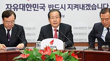 Le Parti Liberté Corée finit par expulser Park Geun-hye