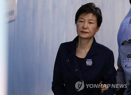 Prosecution: Ex-President Park Spent NIS Fund on Personal Use