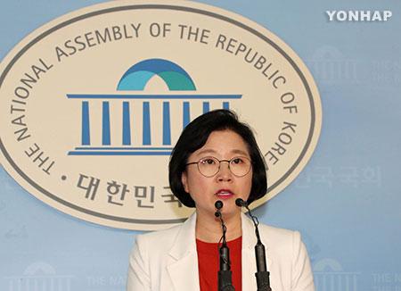 Les différents partis politiques réagissent à la décision du PLC d'expulser Park Geun-hye