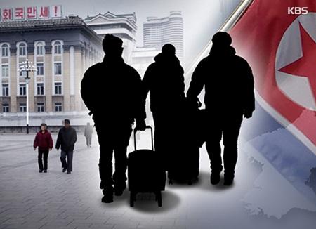 Plus de 110 000 émigrés nord-coréens dans le monde
