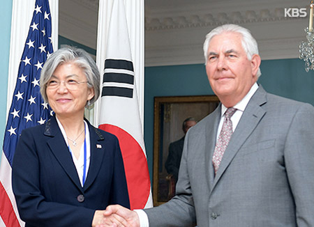 Top Diplomats of S. Korea, US Discuss Coordination over Inter-Korean Relations
