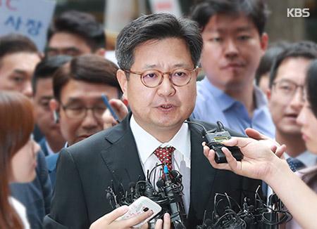 MBC社長解任案 株主総会で可決