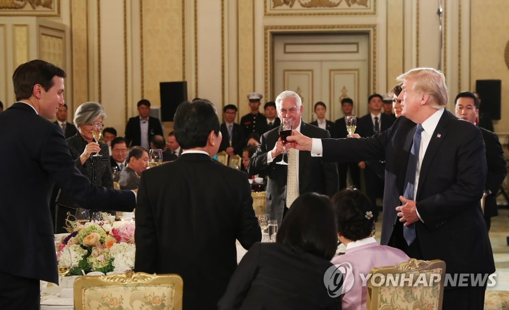 Moon, Trump Stress Firm Alliance during State Dinner