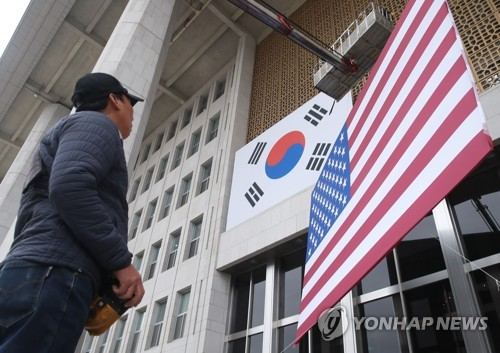 Trump to Deliver Speech at S. Korean Parliament