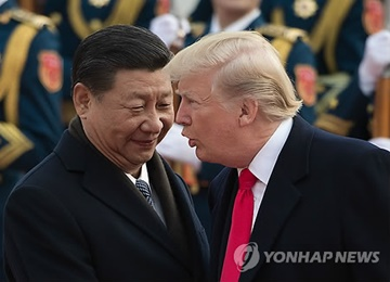Trump, Xi Agree to Jointly Pressure N. Korea