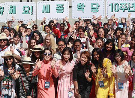 韓国語教育機関「世宗学堂」 開講10周年迎える