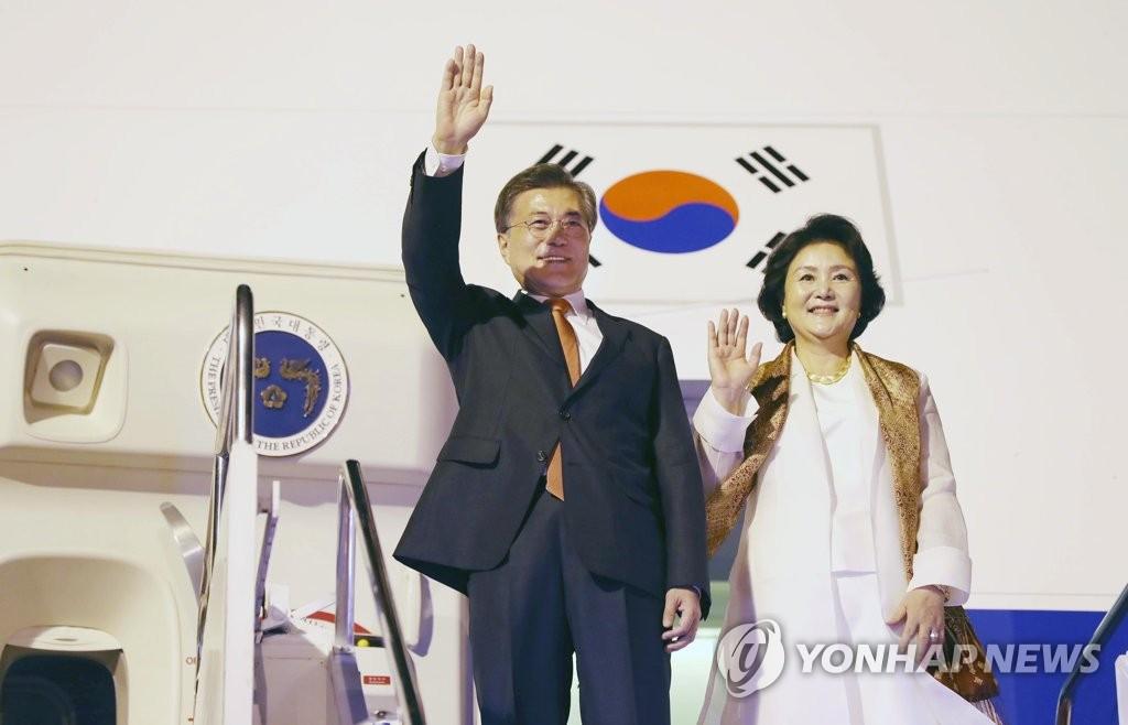Präsidenten Südkoreas und Indonesiens kommen zu Spitzengespräch zusammen