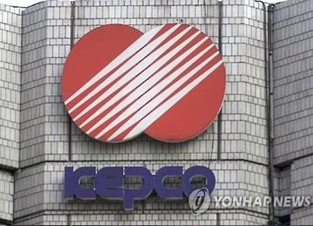 La salida de EEUU del acuerdo nuclear con Irán afecta a KEPCO