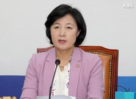 Chefin der Regierungspartei bricht zu Besuch in USA auf