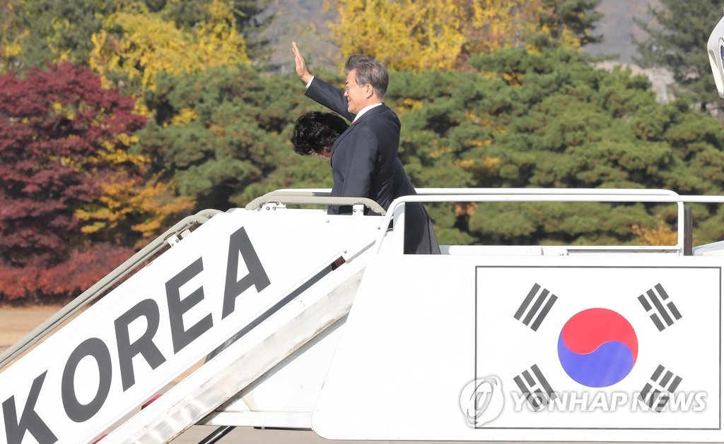 Moon Heads to Vietnam for APEC