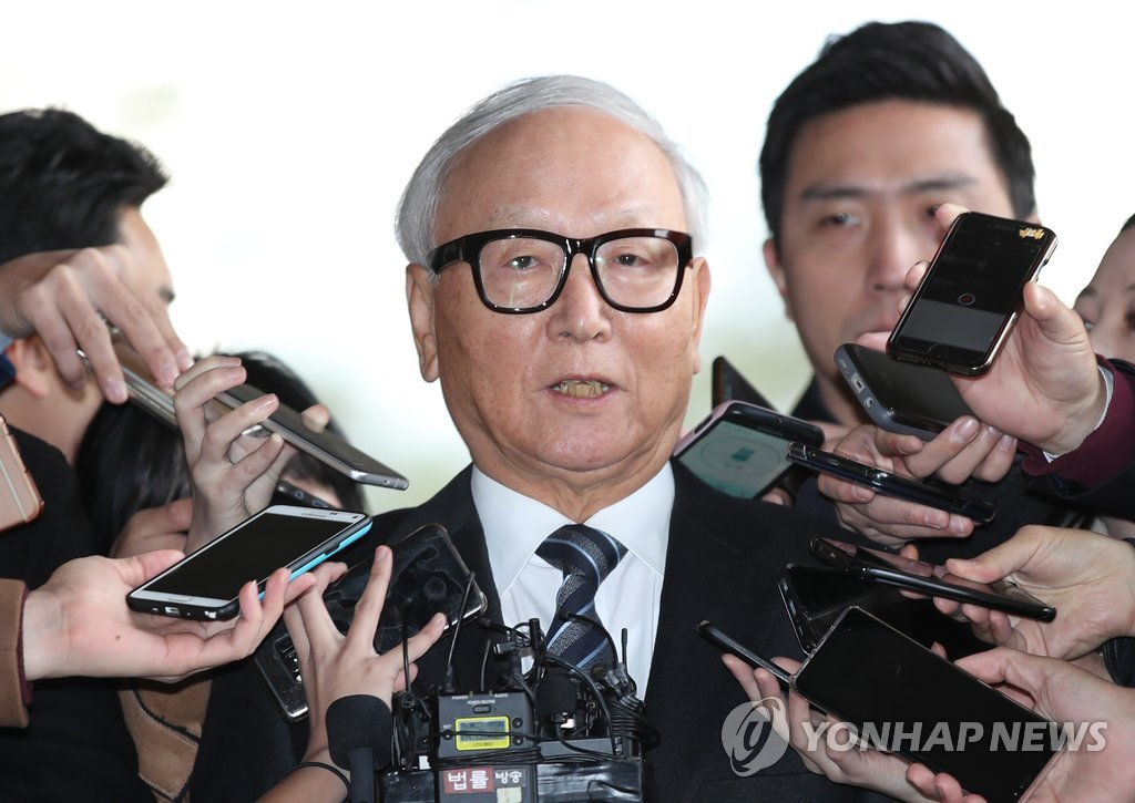 Former NIS Chief Lee Byung-ho Appears for Questioning