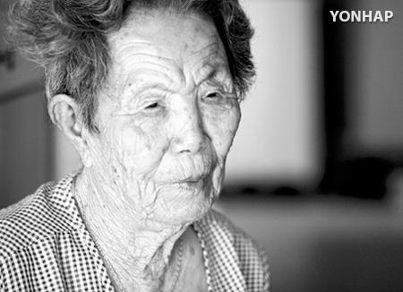 日军慰安妇受害者李基正去世 在世者减至33人