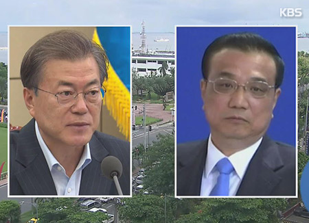 Pres. Moon to Meet with Chinese Premier Li