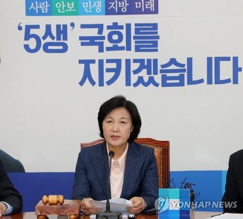 DP Chief Denounces Ex-Pres. Lee for Remarks about Political Retaliation