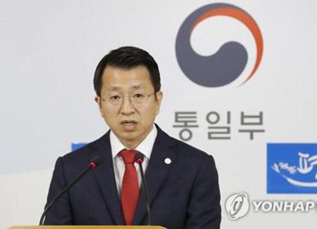 """통일부 """"트럼프 방한 북한 반응 형식·내용상 비교적 절제"""""""