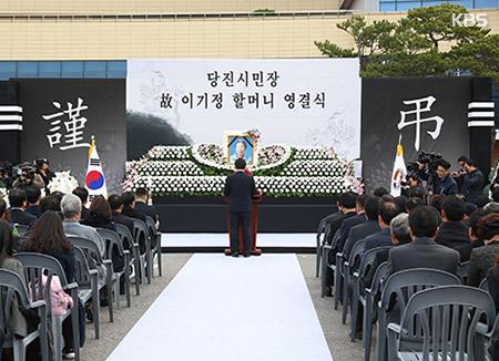 """위안부 피해자 이기정 할머니 영결식…""""영면하소서"""""""