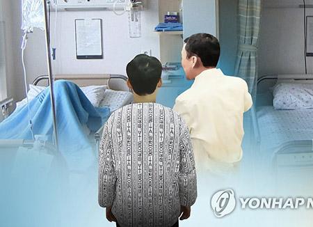 """OECD """"한국, 만성질환 관리 '미흡'…항생제 처방도 많아"""""""