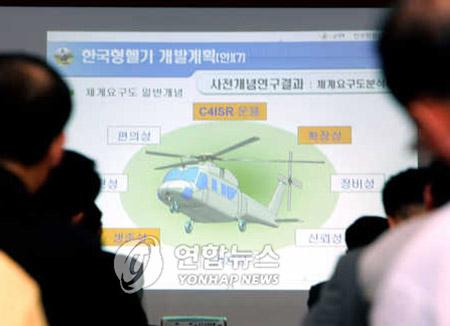 KAI-정부 '한국형 헬기' 초과비용 소송, 처음부터 다시 재판