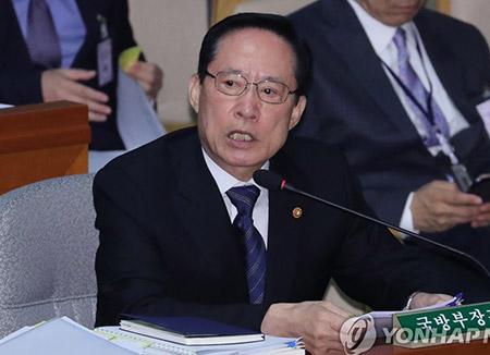 Minister: Nordkorea nutzte als chinesischer Kutter getarntes Schiff bei Aufbringung südkoreanischen Boots