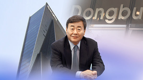 Police to Seek Arrest Warrant for Former DB Group Chief