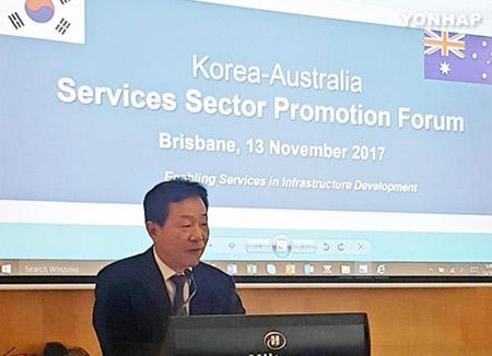 """정부 """"기반시설 프로젝트 협력 강화하자"""" 호주에 제안"""