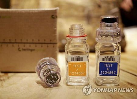 Seúl acoge la reunión de la Agencia Mundial Antidopaje