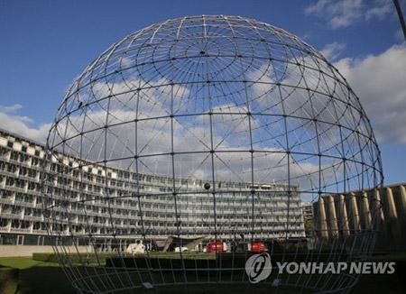 정부, 유네스코 신임총장에 기록유산 관련 협조 당부